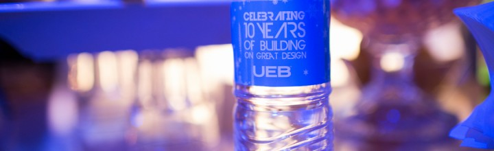 UEB Holiday Party – Dallas Event Photographer